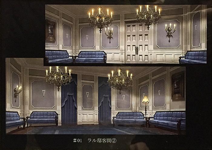 1階 美術ボード②/ORIGIN_00 159