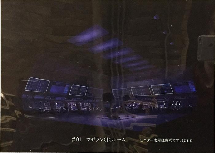 1階 美術ボード②/ORIGIN_00 164