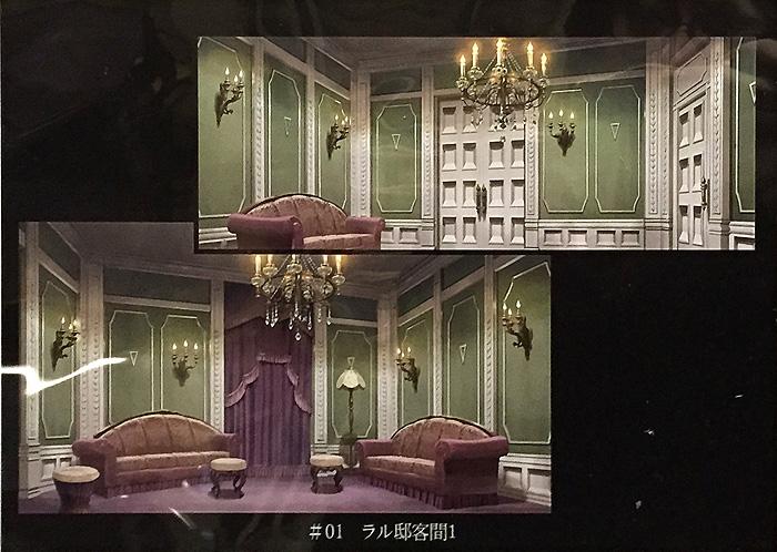 1階 美術ボード②/ORIGIN_00 168