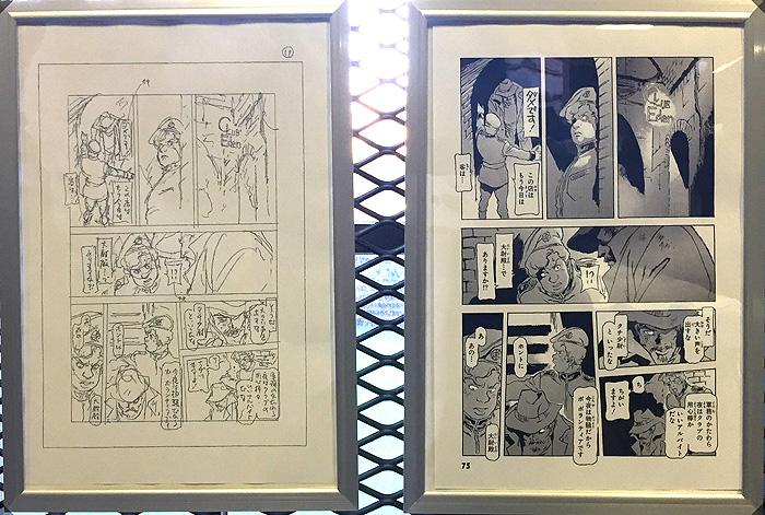 2階 漫画原画①/ORIGIN_00 261