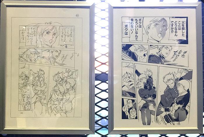 2階 漫画原画②/ORIGIN_00 254