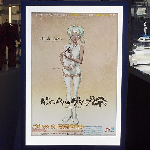 35周年展 ORIGIN追加 002