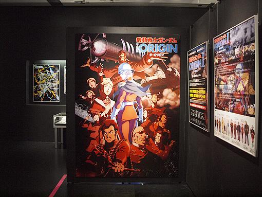 35周年展 ORIGIN追加 014