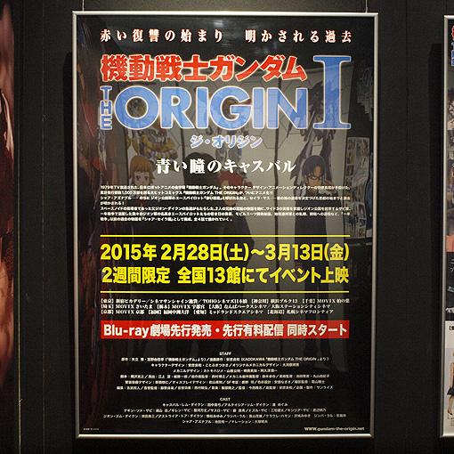 35周年展 ORIGIN追加 017