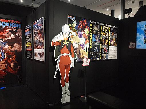 35周年展 ORIGIN追加 023