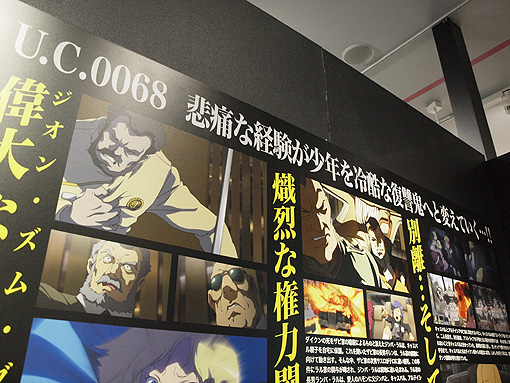 35周年展 ORIGIN追加 032