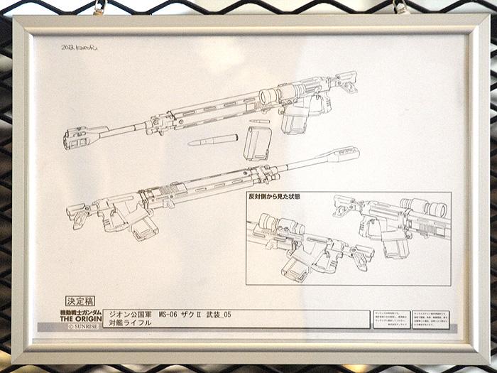 ピカデリーORIGIN1複製原画 054