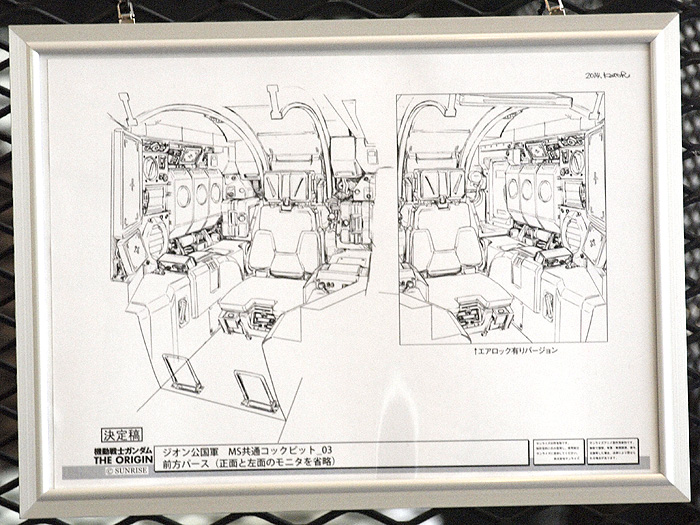 ピカデリーORIGIN1複製原画 057