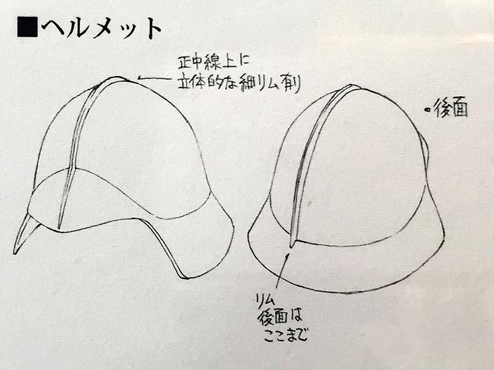 ピカデリーORIGIN1複製原画 092