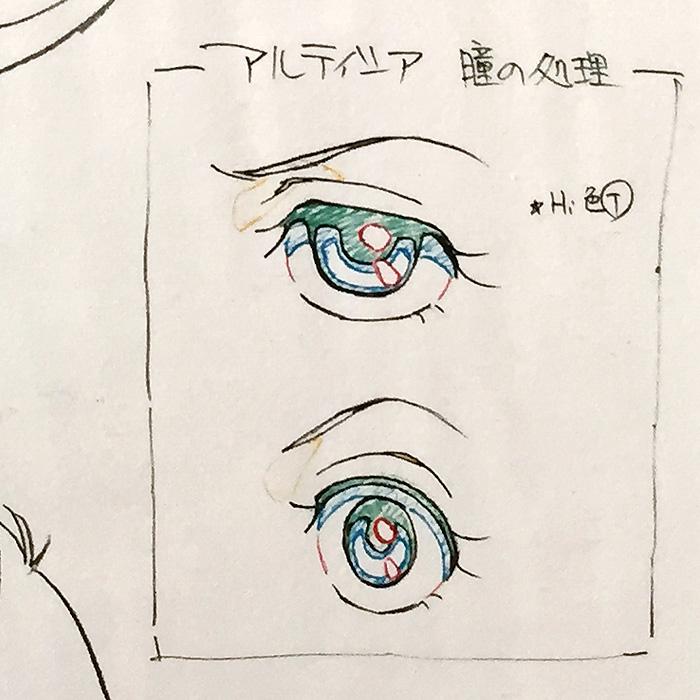 ピカデリーORIGIN1複製原画 102