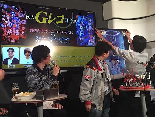 Gレコ+ORIGIN 15