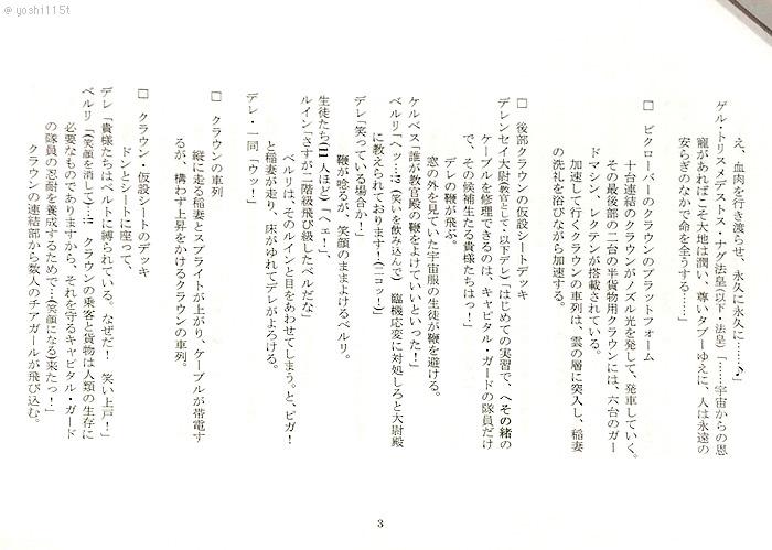 AJ_2015シナリオ 02