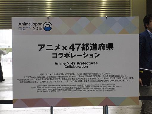 AJ2015 412