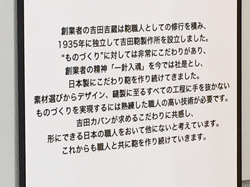 伊勢丹STRICT-G 34