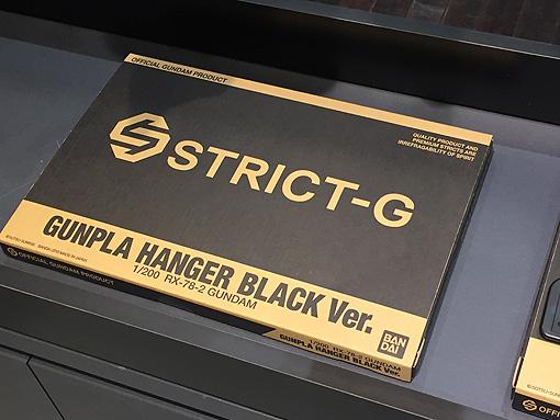 伊勢丹STRICT-G 38