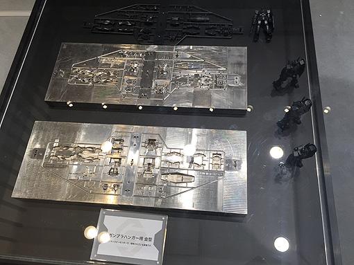 伊勢丹STRICT-G 46