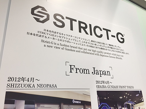 伊勢丹STRICT-G 58