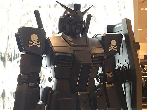 伊勢丹STRICT-G 63