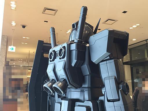 伊勢丹STRICT-G 72