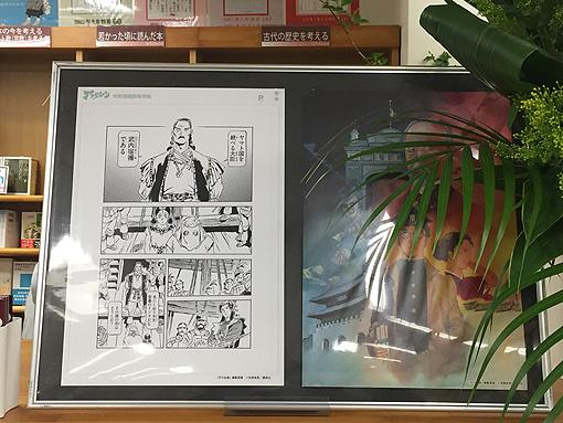安彦書店01 100
