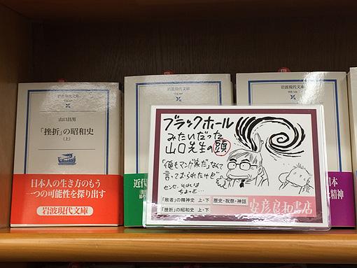 安彦書店01 125