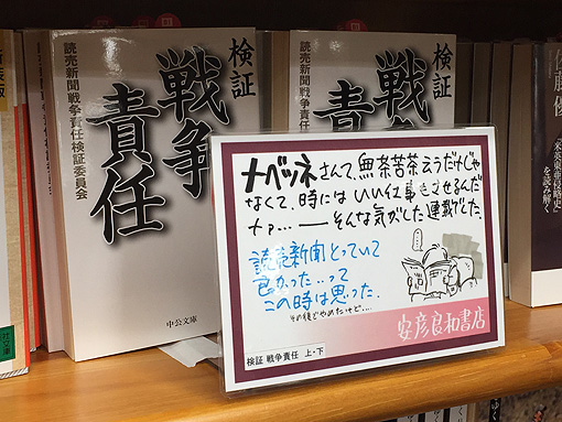 安彦書店01 126