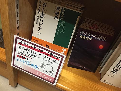 安彦書店01 133