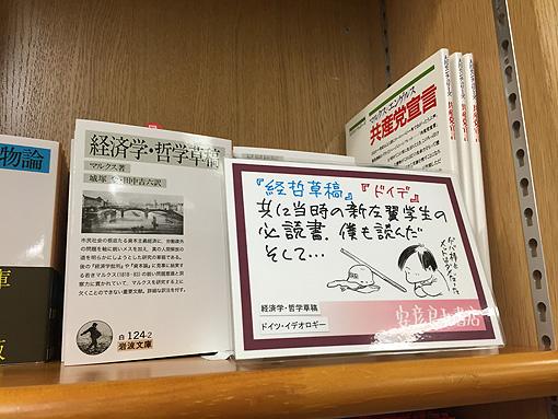 安彦書店01 137