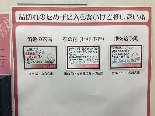 安彦書店01 163