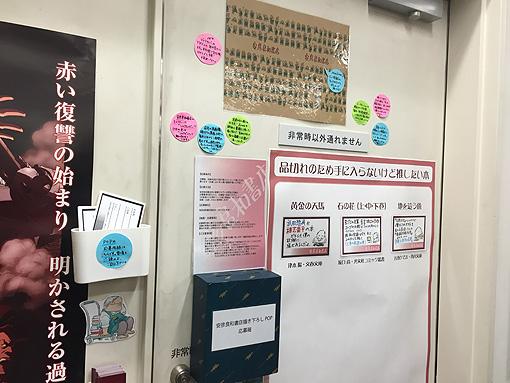 安彦書店01 164