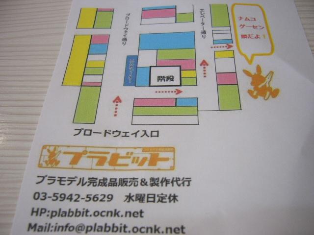 P1000441.jpg