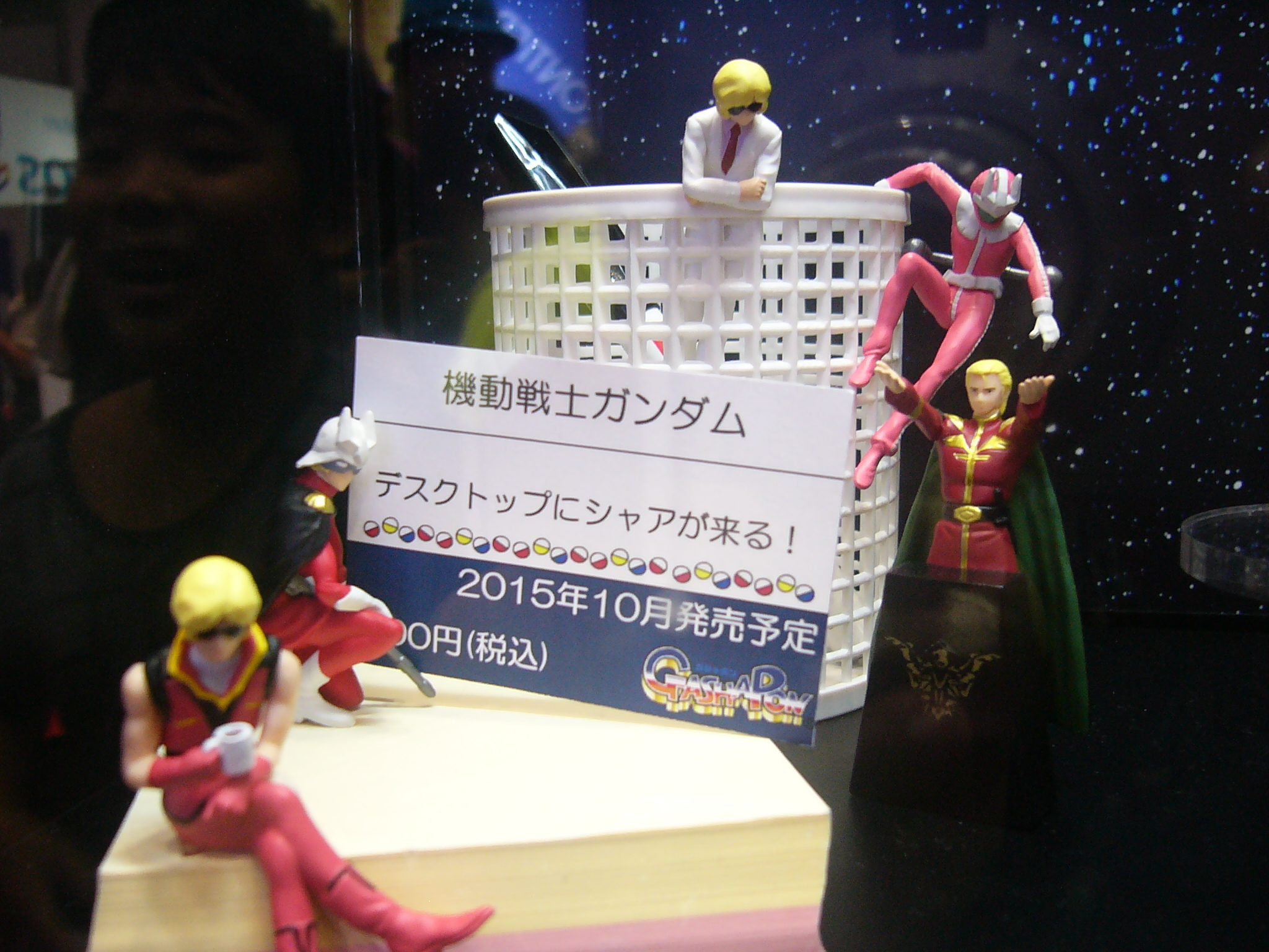 ガンダム 2015 ホビーショー BANDAI