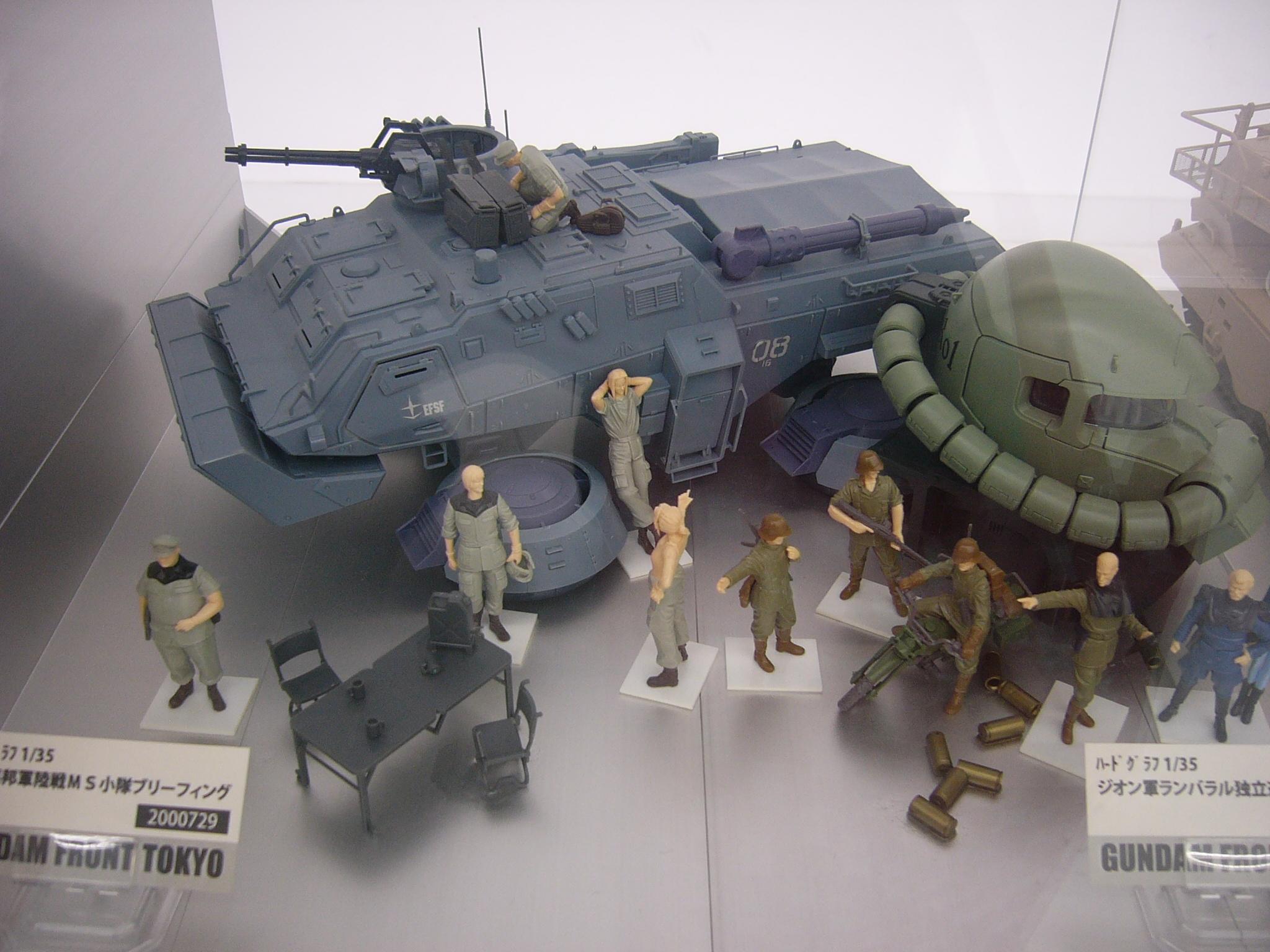 ガンダムフロント Gundam Front Tokyo