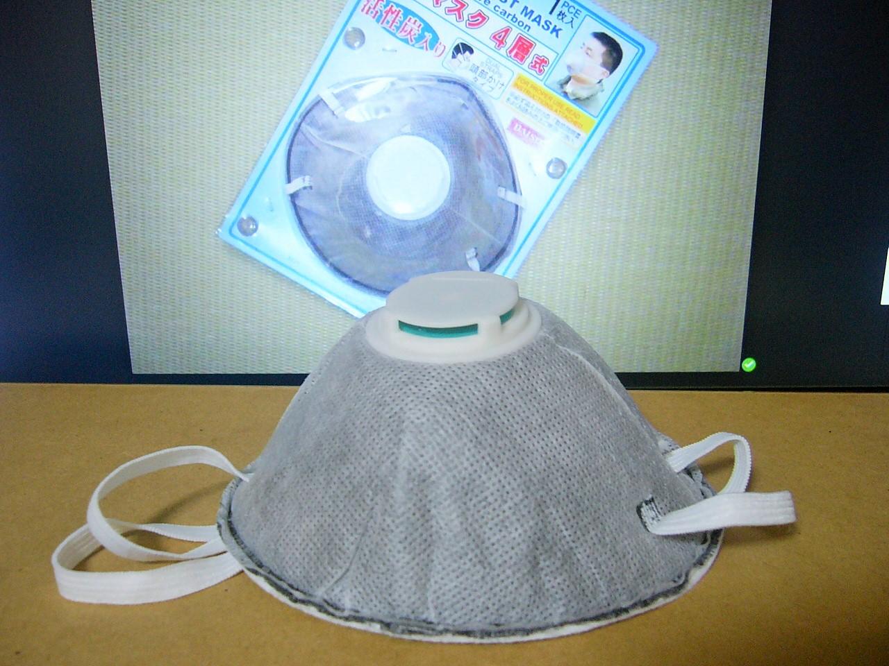 エアブラシ 防毒マスク ザ・ダイソー 塗装ブース