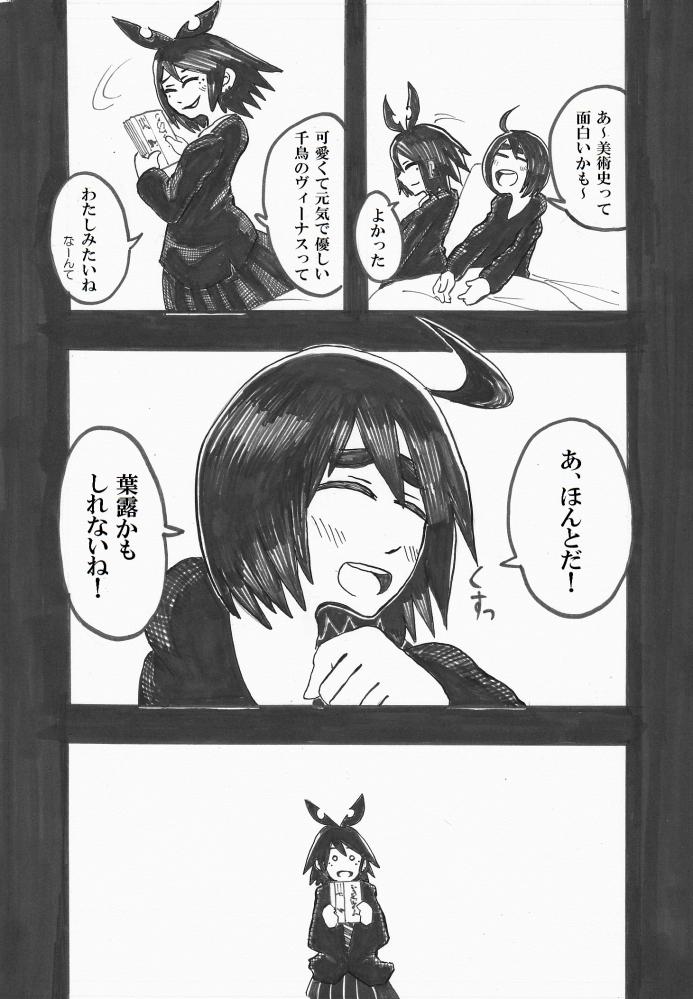 びじゅつしの時間01_0007