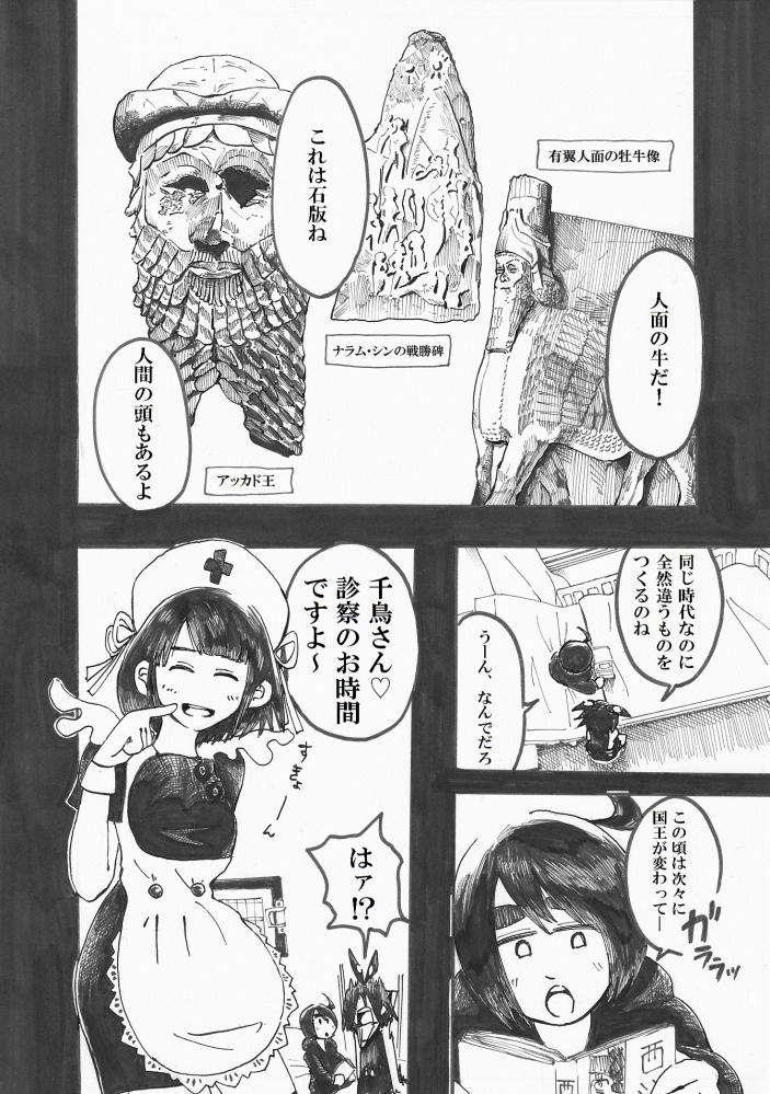 びじゅつしの時間02_0004