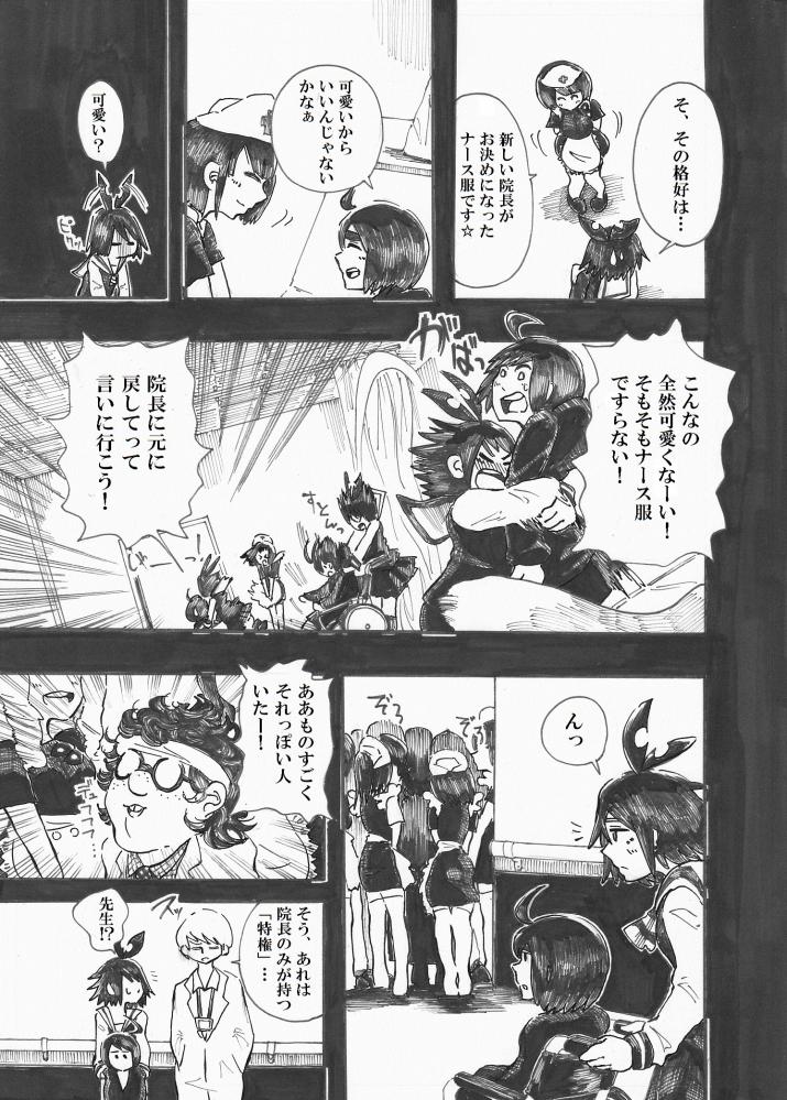 びじゅつしの時間02_0005