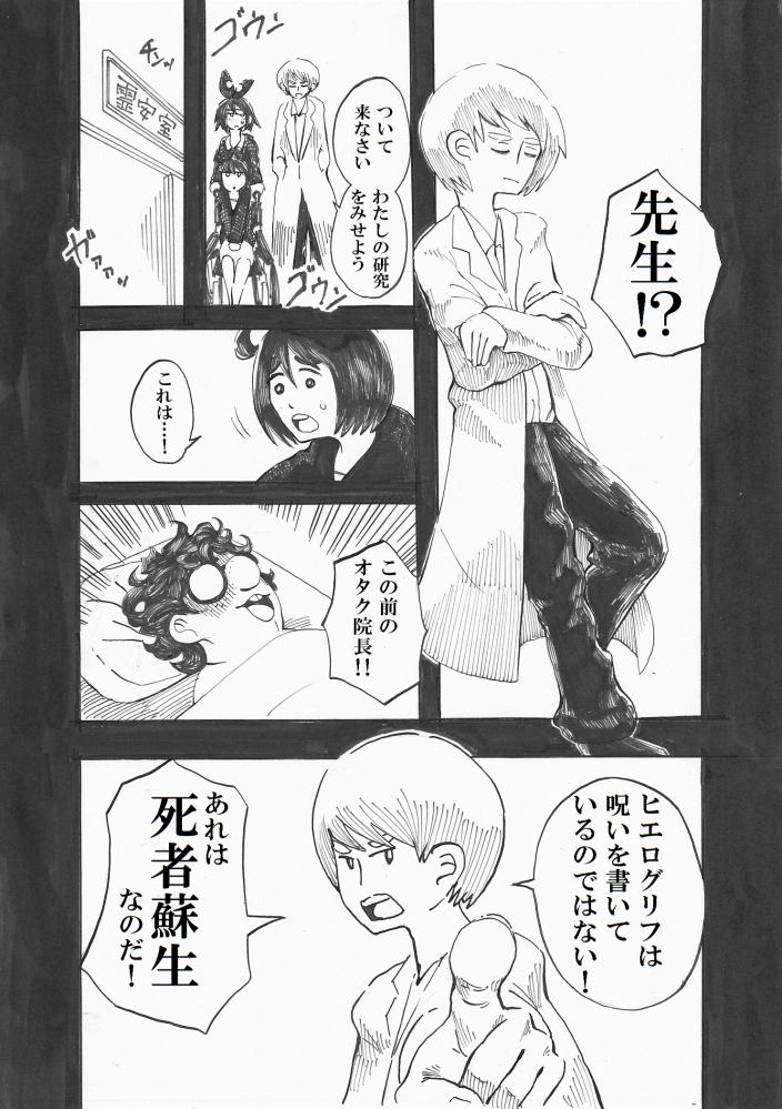 びじゅつしの時間03_0003