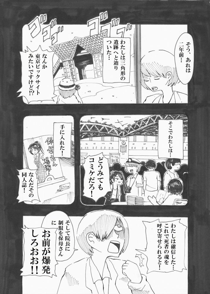 びじゅつしの時間03_0005