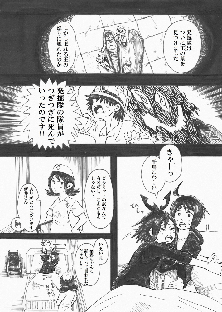びじゅつしの時間03_0001