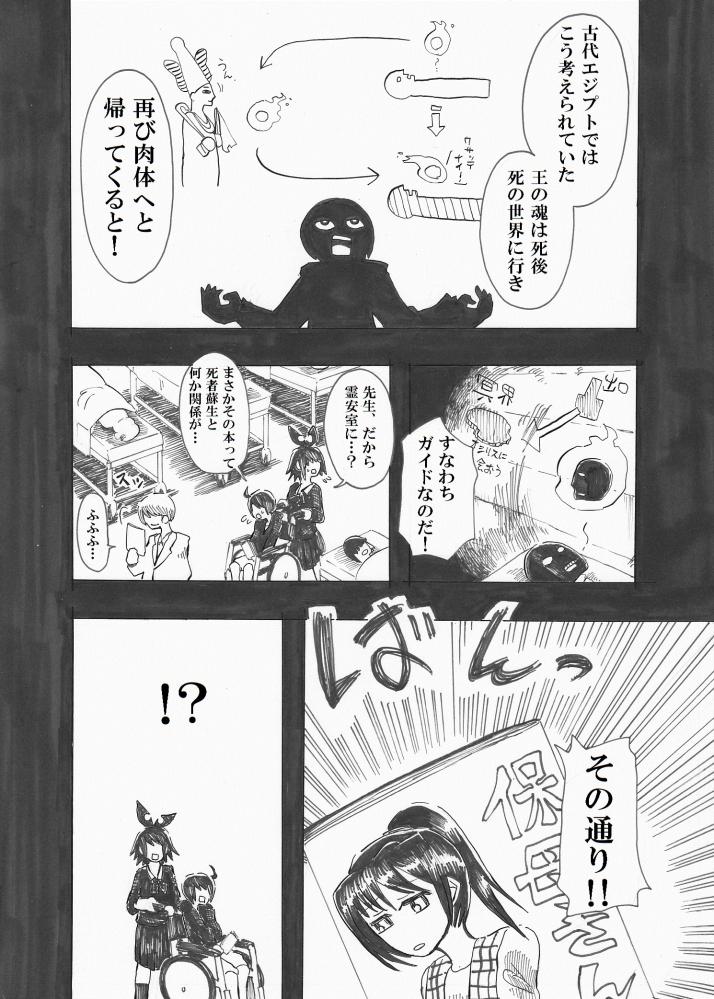 びじゅつしの時間03_0004