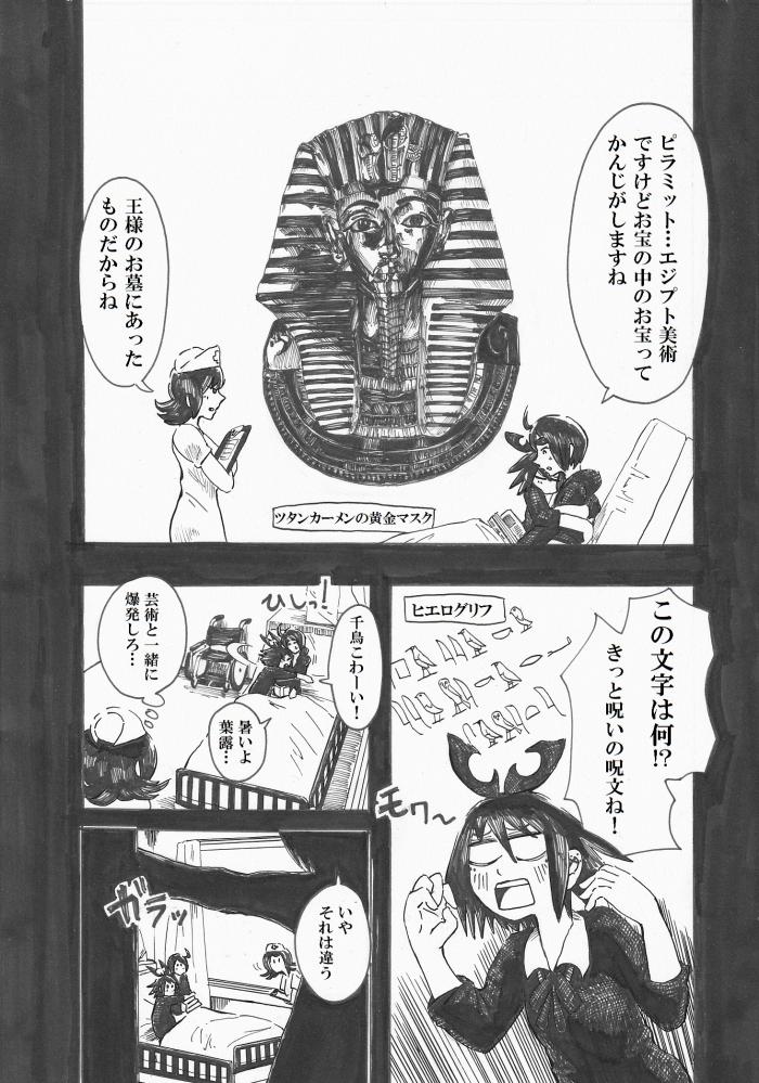 びじゅつしの時間03_0002