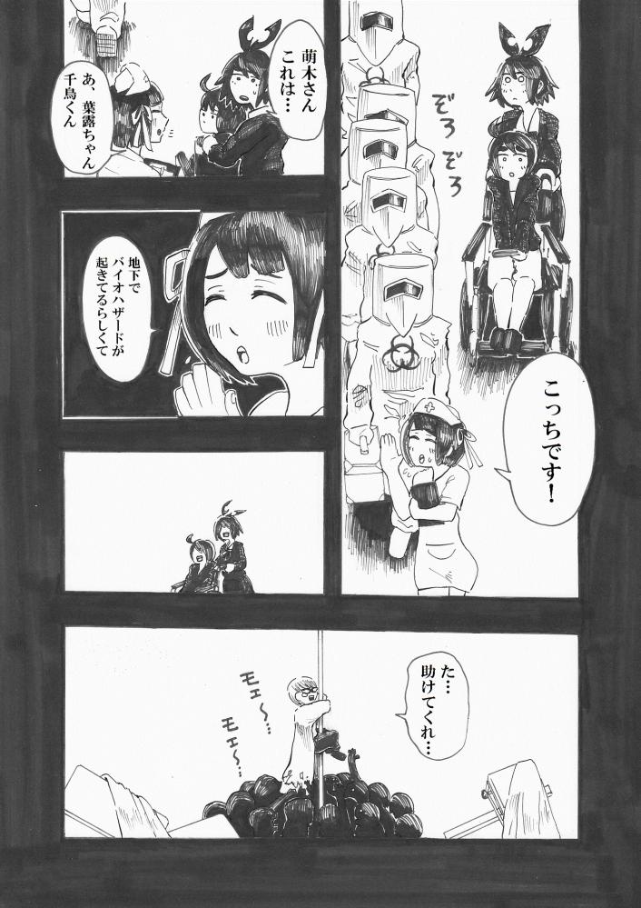 びじゅつしの時間03_0008