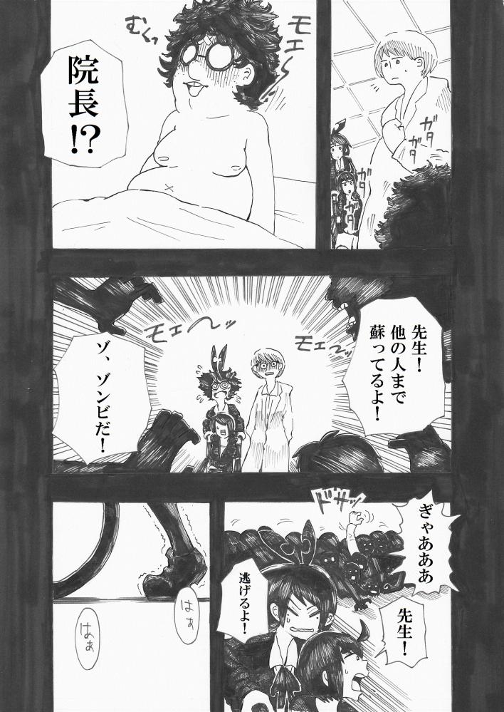 びじゅつしの時間03_0006