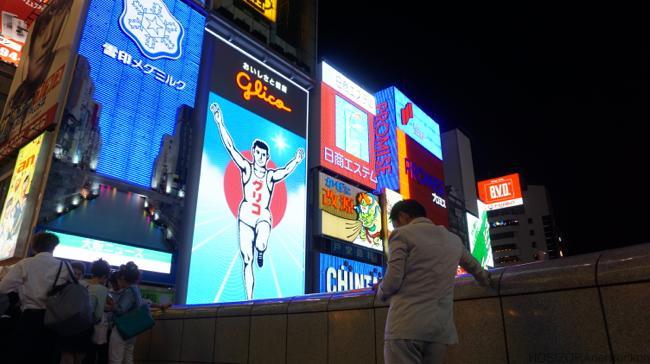 th_1大阪 DSC03775