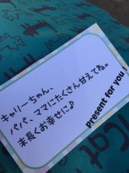 IMG_3039_1.jpg