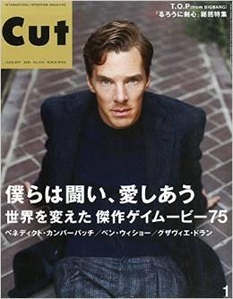 「CUT」1月号