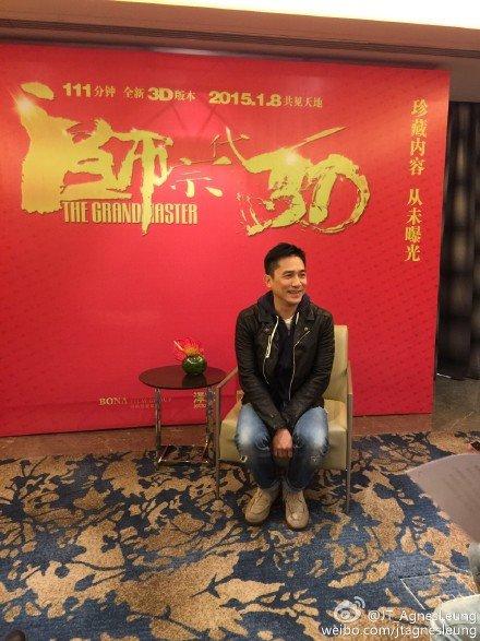 トニーさん@深圳2