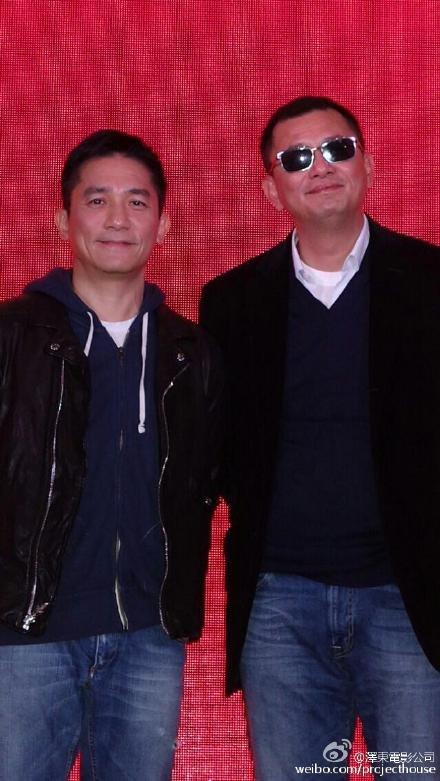 トニーさん&王家衛監督@深圳