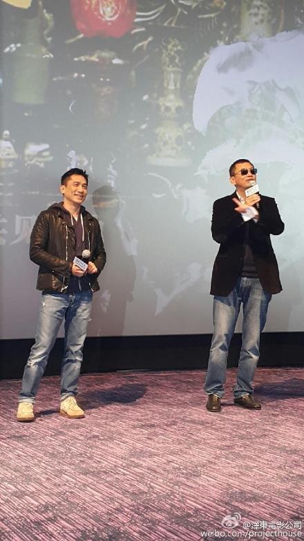 トニーさん&王家衛監督@深圳2